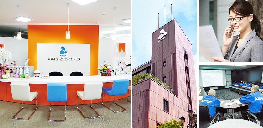 Dịch vụ quản lý tòa nhà chung cư của Anakabuki Housing.